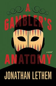 gamblers anatomy
